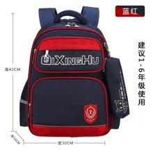 芃拉贵族儿童书包小学生男孩女生1-2-3-6年级减负护脊双肩包韩版Q3905C54FZW