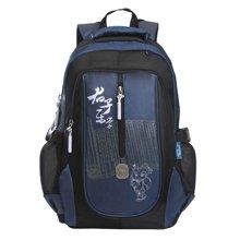 孔子书包初中-高中学生系列涤纶双肩中国风A2010宝蓝色配黑色