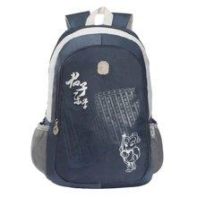 孔子书包3年级-初中生系列涤纶双肩中国风R203