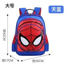 芃拉小学生书包蜘蛛侠1-3-6年级男卡通减负儿童背包52830BLBL