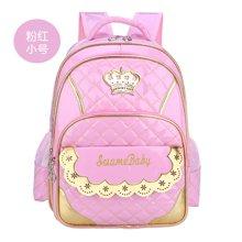 芃拉小学生书包减负女公主儿童1-3-6年级韩版卡通背包透气61337BLBL