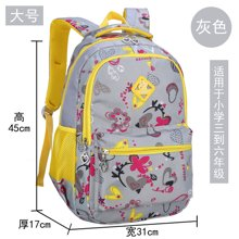芃拉小学生书包 减负超轻女生双肩游行背包可爱透气女童包包51526BLBL