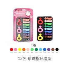 【香港直邮】日本 primomo儿童蜡笔12色 无毒安全可水洗益智蜡笔*1盒(3种形状,下单请备注)