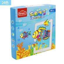 晨光HAPY0177  大鱼活了 儿童AR神奇24色/12色水彩笔填色本绘画套装礼盒