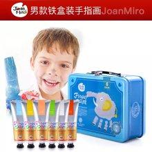 美乐 儿童手指画套装安全颜料儿童无毒水洗 宝宝画画颜料工具套装手指画男女宝宝款