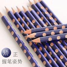 LYRA德国艺雅细杆洞洞黑芯铅笔12支纸盒装小学生矫正握姿铅笔