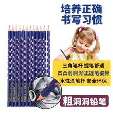 LYRA德国粗杆洞洞2B铅笔 单支 12支一盒