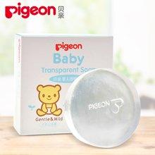 Pigeon/贝亲 70G宝宝洗手洗脸沐浴透明皂 6952124201501