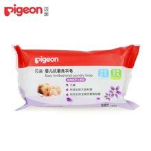 Pigeon/贝亲 120G优雅紫罗兰香型抗菌宝宝洗衣皂 6952124201631