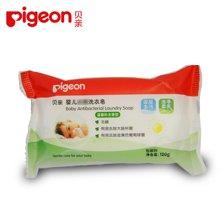 Pigeon/贝亲 120G温馨阳光型抗菌宝宝洗衣皂 6952124201617