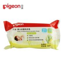 Pigeon/贝亲 120G清新柠檬草香型抗菌宝宝洗衣皂 6952124201624