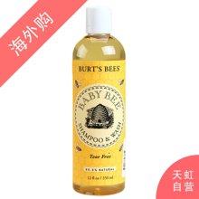 美国burts bees小蜜蜂 有香洗发沐浴露(350ml)