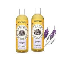 2瓶装 美国 Burts Bees 小蜜蜂 宝宝天然无泪二合一洗发沐浴露(薰衣草)350ml/瓶
