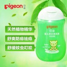 Pigeon/贝亲 100ML婴儿草本清凉液 6952124201693