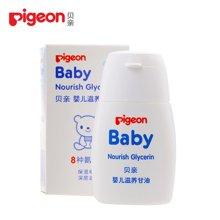 Pigeon/贝亲 55G婴儿滋养甘油 6952124201679