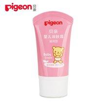 Pigeon/贝亲 35G滋润型宝宝润肤霜 6952124201075