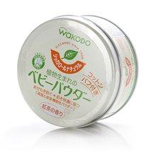 日本和光堂植物性爽身粉(120g)