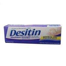 美国 Desitin 加强型护臀霜(紫色)(113g)