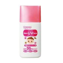 日本和光堂婴儿防晒霜 SPF35PA+++(30g)