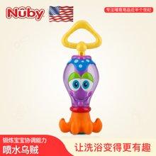 美国品牌 努比(Nuby) 婴儿戏水玩具 宝宝洗澡玩具喷水乌贼