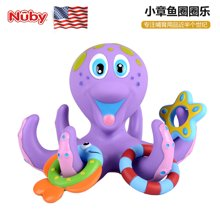 美国品牌 努比(Nuby)婴幼儿童洗澡玩具 宝宝戏水玩具 小章鱼圈圈乐