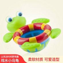 美国品牌 努比Nuby 宝宝洗澡玩具 婴儿玩水戏水小乌龟