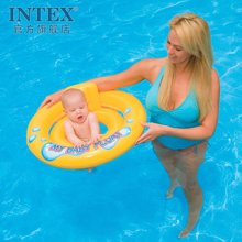 Intex我的宝贝婴儿座圈59574