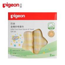 Pigeon/贝亲 (两条盒装)全棉纱布面巾 6931025814270