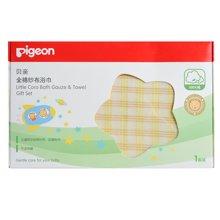 Pigeon/贝亲 (单条盒装)全棉纱布浴巾 6931025814287