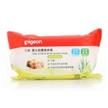 贝亲婴儿抗菌洗衣皂(清新柠檬草香型)(MA33/120g)
