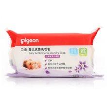 贝亲婴儿抗菌洗衣皂(优雅紫罗兰香型)(MA34/120g)
