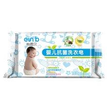 怡恩贝婴儿抗菌洗衣皂180g