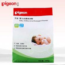 Pigeon/贝亲 800G宝宝抗菌洗衣粉 6952124201594