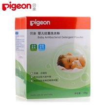 Pigeon/贝亲 1.5KG宝宝抗菌洗衣粉 6952124201587