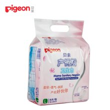 Pigeon/贝亲 6片装L码孕产妇产褥期卫生巾 6952124201389(18*60CM)