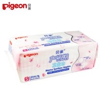 Pigeon/贝亲 20片装S码孕产妇产褥期卫生巾 6952124201402(8*24CM)