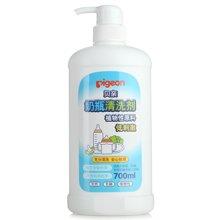 贝亲—奶瓶清洁剂(700ml)