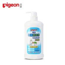 Pigeon/贝亲 700ML奶瓶奶嘴清洗液 6952124200757