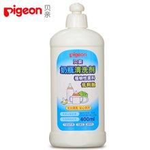 Pigeon/贝亲 400ML奶嘴奶瓶果蔬清洗液 6952124200740