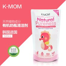 【韩国进口现货】K-MOM奶瓶水杯清洗剂 200ml袋裝