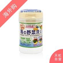 日本汉方贝壳粉 果蔬清洁洗菜粉(90g)