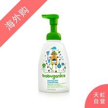 美国BabyGanics甘尼克宝贝 婴幼儿果蔬奶瓶清洗剂(473ml)