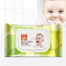 好孩子婴儿口手湿巾(80)片(U1202)