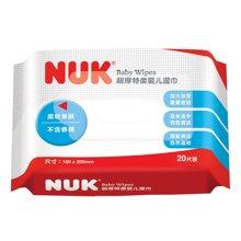 NUK超厚特柔宝宝湿纸巾旅行装(20片)