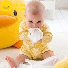 专柜同款 黄色小鸭 干湿两用巾80抽  8099