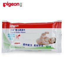 贝亲婴儿柔湿巾(10片)