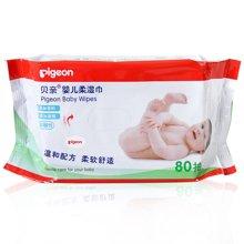 贝亲婴儿柔湿巾(80抽)