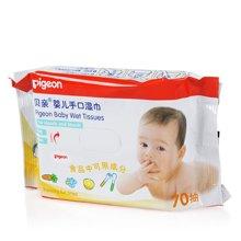 贝亲婴儿手口湿巾(无酒精)q(70片)