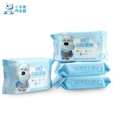 小白熊婴儿手口柔湿巾(25抽*4)(09194)