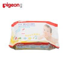 Pigeon/贝亲 70抽(无酒精)婴儿手口湿纸巾 6952703700340